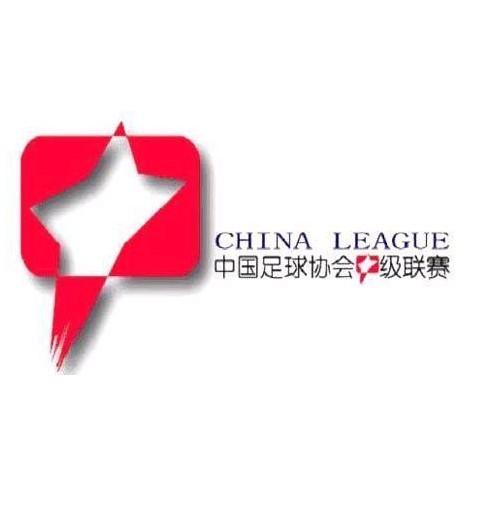 """2011中国足球协会甲级联赛""""超日杯"""""""