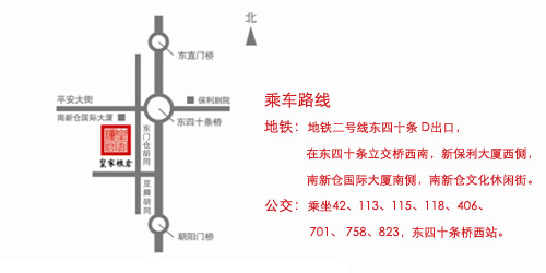 电路 电路图 电子 原理图 500_250