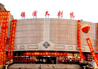 《阳光路上·上海知青综合文艺演出》情况通报(附节目单) - 整风 - 整风的博客