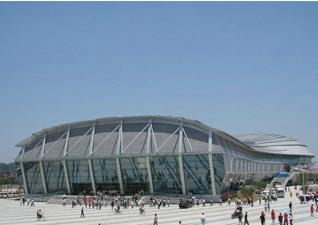 海峡体育中心体育馆