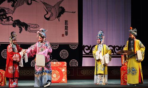 2013河北梆子打金枝在线订票-大兴剧院-北京市河北