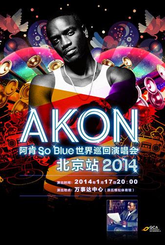 akon北京演唱会_嘻哈天王AKON强势归来 世界巡演1月抵京-中票在线