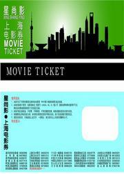 上海电影券B券(52家影院全场兑不贴钱)