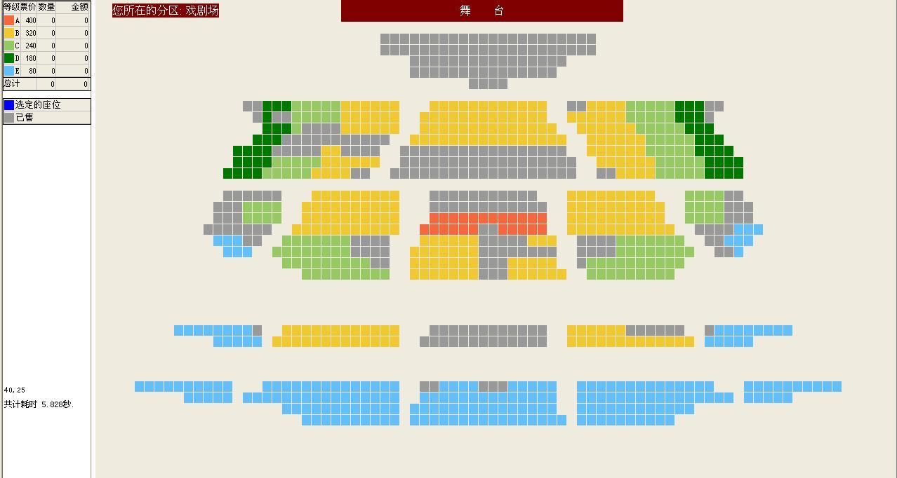 国家京剧院京剧《红灯记》在线