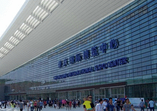 南通市体育会展中心_【国际博览中心中央大厅演出信息】