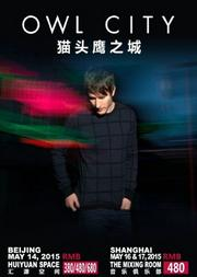 广州中票在线_猫头鹰之城2015年中国巡回演唱会广州站在线订票-中票在线