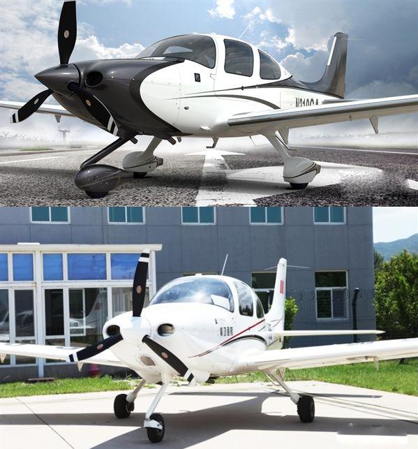 环球之翼私人飞机体验活动在线订票-八达岭机场-中票