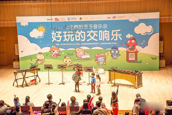 余隆演绎贝多芬 田园 交响曲在线订票 上海交响乐团音乐厅 中票在线: 七个蝌蚪亲子音乐会—敲敲打打钢琴+ 在线订票-上海交响乐团音乐厅-中票在线