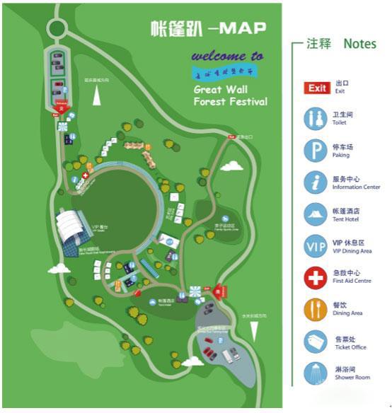 交通自驾路线   自驾北京市区至艺术节现场:从京藏高速入口(清河收费