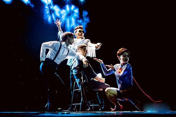 超级魔术师在线观看_魔术脱口秀《男子曰》在线订票-虹桥艺术中心-中票在线