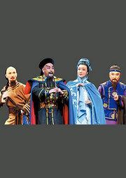 第十届东方名家名剧月天津市青年京剧团新编历史京剧《钦差林则徐》