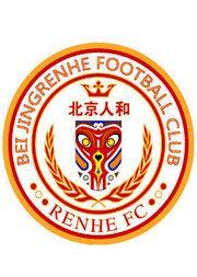 2017中国足球甲级联赛 北京人和主场赛事门票