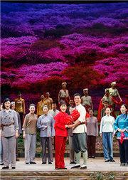 国家大剧院歌剧节·2017:中国歌剧舞剧院歌剧《小二黑结婚》