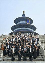 中国国家交响乐团2016-2017音乐季闭幕式音乐会