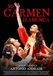 西班牙塞维利亚弗拉门戈舞剧《卡门》