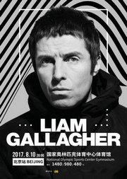 2017 Liam Gallagher演唱会