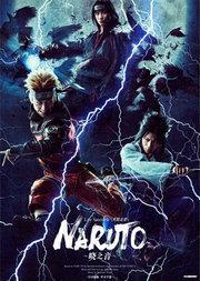 Live Spectacle 《NARUTO-火影忍者-》~晓之音~上海站