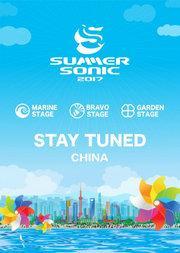 2017 Summer Sonic Festival上海站