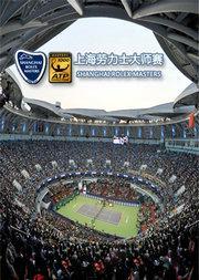 2017劳力士上海大师赛