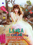 2017 Lenka The Color Tour