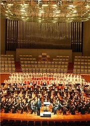 2017年国家艺术院团演出季:中央民族乐团与重庆民族乐团《山水重庆》民族音乐会