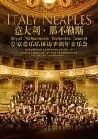 【万有音乐系】意大利那不勒斯皇家爱乐乐团访华新年音乐会