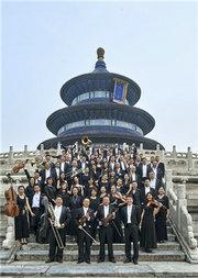 中国国家交响乐团音乐会(10月27日场)
