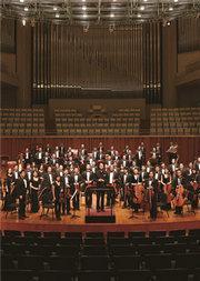 中国电影乐团音乐会(12月8日)