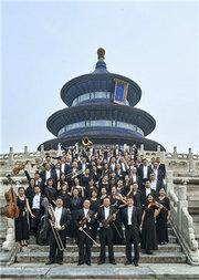 中国国家交响乐团2018新年音乐会