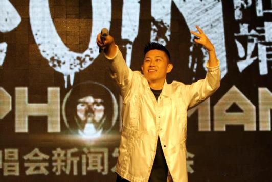 广州中票在线_MCJIN欧阳靖IAMHIPHOPMAN巡回说唱会广州站在线订票-中票在线