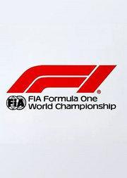 2018 FORMULA1 中国大奖赛