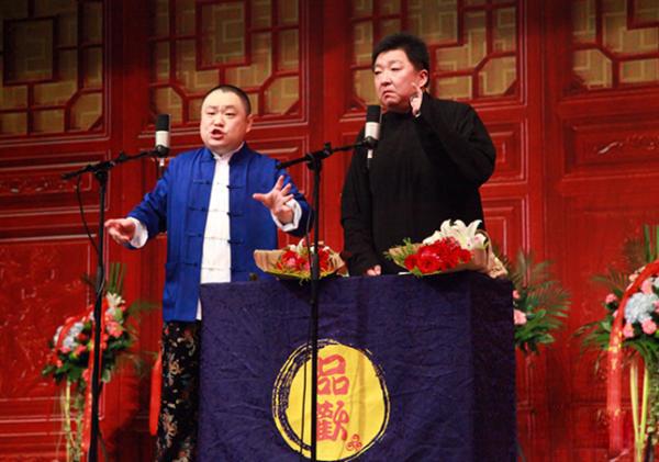上海相声会馆_上海品欢相声会馆周末欢乐专场