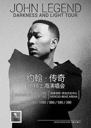 John Legend 2018年中国巡回演唱会--上海站