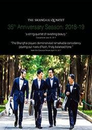 【全程套票】上海四重奏・全套贝多芬弦乐作品