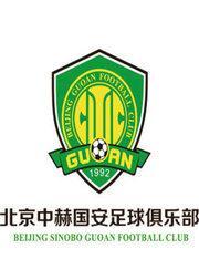 2018赛季中超联赛 北京中赫国安主场门票