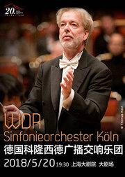 尤卡-佩卡·萨拉斯特与德国科隆西德广播交响乐团音乐会