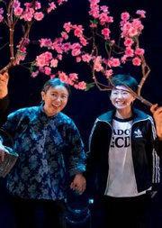创意民俗儿童剧《二十四个奶奶》