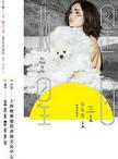 徐佳莹2018是日救星巡回演唱会成都站