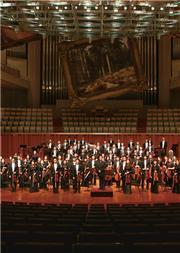 中央歌剧院交响乐团音乐会