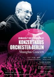 劳伦斯·福斯特与柏林音乐厅管弦乐团音乐会