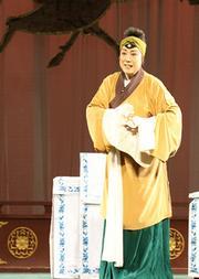 梅兰芳大剧院9月1日 纪念韩世昌诞辰一百二十周年专场演出