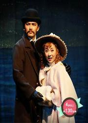 音乐剧《小公主》