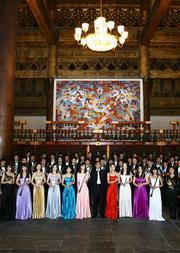 """""""我的祖国""""北京管乐交响乐团音乐会"""
