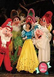 人偶儿童剧《白雪公主与七个小矮人》