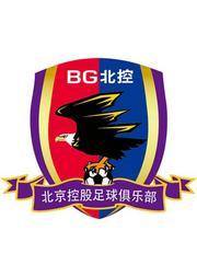 2018中国足球协会甲级联赛 北京赛区