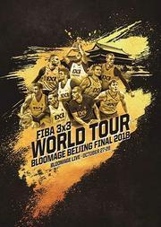 2018FIBA3X3世界巡回赛华熙国际北京总决赛