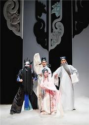 第二届昆曲艺术周:江苏省苏州昆剧院 昆曲《风雪夜归人》