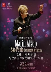 马琳·艾尔索普与圣保罗交响乐团音乐会