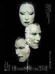日本剧团·新感线GEKI CINE系列戏剧影像《阿修罗城之瞳》
