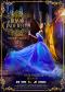 "DramaKids艺术剧团·经典母爱儿童剧《灰姑娘Cinderella》 ——""坚强而勇敢,仁慈而善良"""